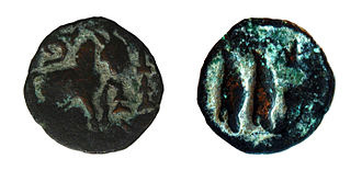 Pandya coinage - Image: Jaffna coin of horse and fishes