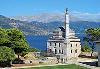 Ioannina Travel guide at Wikivoyage
