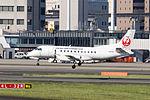 Japan Air Commuter, Saab 340B, JA8594 (17165703268).jpg