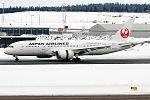 Japan Airlines, JA837J, Boeing 787-8 Dreamliner (24729908933).jpg