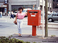Japanese box mail.jpg
