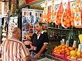 Jerusalem, Old City Market ap 010.jpg