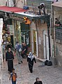 Jerusalem - Muslim Quarter (3) (5364641559).jpg