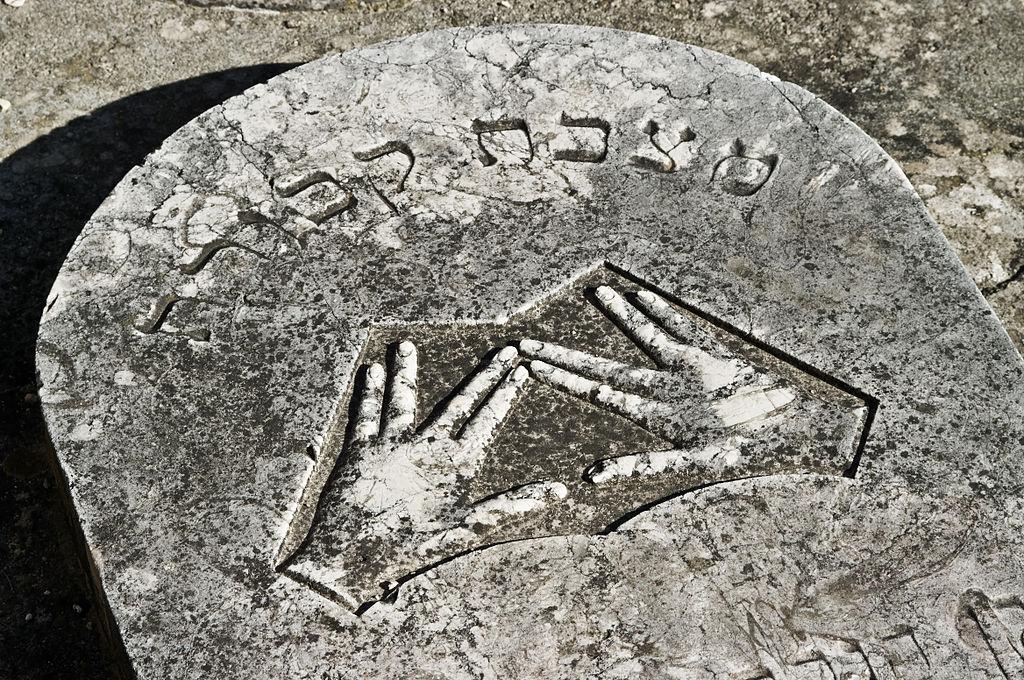 > Cimetière juif de Lisbonne - Photo de Nikodem Nijaki