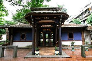 Lin Family Mansion and Garden - Jigushuwu (汲古書屋)