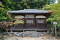 Jingoji Kyoto Kyoto44n4500.jpg