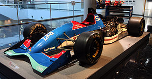 Jordan 192 Yamaha Communication Plaza.jpg