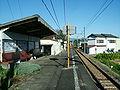 Joshin-railway-Negoya-station-platform.jpg