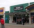 KM Kurt Muller - Junction 32 - geograph.org.uk - 1166815.jpg