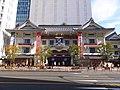 Kabuki-za Theatre 2015 1101.jpg