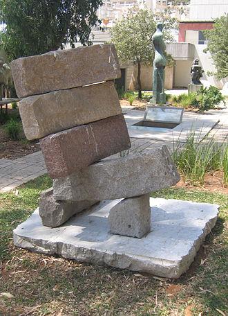 Lola Beer Ebner Sculpture Garden - Works by Kadishman, Moore and Lipchitz in the Lola Beer Ebner Sculpture Garden in Tel Aviv