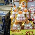 Kagami mochi on sale - Tokyo area - Nov 2017.jpg