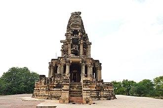 Kachchhapaghata dynasty - Image: Kakan Math