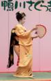 Kamogawa Maiko 01 der.png