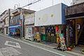 Kamonomiya 02.jpg