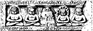 History of Jainism - The four Tirthankaras from the Mathura archaeological site (Kankali Tila).