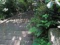 Kanou jinja (Higashi) -05.jpg