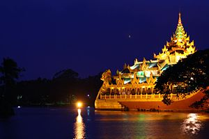 Yangon: Karaweik at night