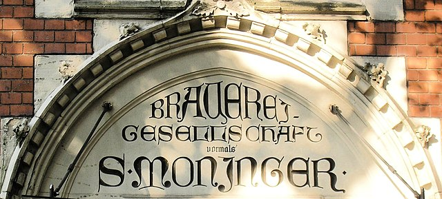 Datei:Karlsruhe Moninger Jugendstil.jpg