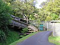 Karori Wildlife Sanctuary Entrance.jpg