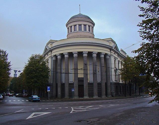Kaunas State Philharmonic