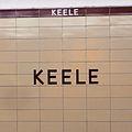 Keele TTC tile wall.JPG