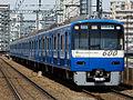 Keikyu-blueskytrain.jpg