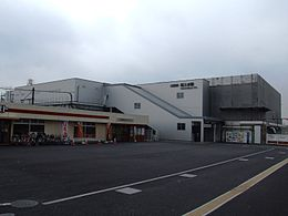 Keio Sakurajōsui station North.jpg