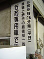 Keisei Peddler-only passenger car 2005-1.jpg