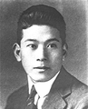 Ken'ichi Miyajima 1925.png