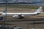 Ken H. 'German Air Force883' A340-300 at Spot V1. (7525778614).jpg