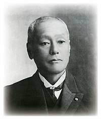 山川健次郎 - ウィキペディアより引用