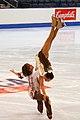 Kerr & Kerr Lift - 2006 Skate America.jpg