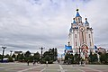 Khabarovsk-komsomol-square-church-august-2015.jpg