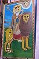 Kidane Mehret Church, Ethiopian Abyssinian Church, Jerusalem, Israel 21.jpg