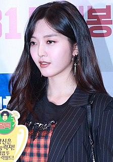 Kim Chanmi (singer) South Korean singer