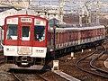 Kin8810osaka-line.jpg