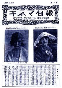 キネマ旬報's relation image