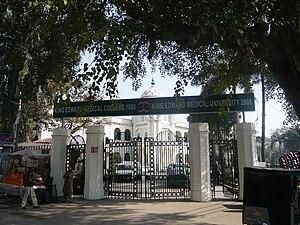 King Edward Medical University - Entrance