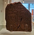 King Ammi-Ditana tin tablet (Hecht Museum).jpg