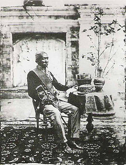 King Mongkut of Thailand.jpg