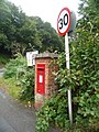 Kingskerswell, postbox No. TQ12 49, Moorpark Road - geograph.org.uk - 1468820.jpg