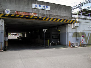Kintetsu Miyazu Station Railway station in Kyōtanabe, Kyoto Prefecture, Japan