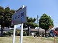 Kitaoyumi5.jpg