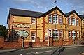 Kitchener Rd School, Riverside, Cardiff - geograph.org.uk - 1384307.jpg