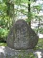 Kiyomizu-dera National Treasure World heritage Kyoto 国宝・世界遺産 清水寺 京都174.jpg