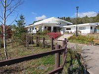 Kiyosato Station Building.jpg