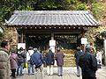 Kiyoshikojin-Seichoji Hibashi1.jpg