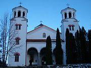 Klisurski Monastery 01