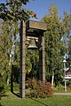 Klockstapel utanför Vallås kyrka.jpg